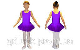 Купальник гимнастический для девочки