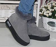 Зимние ботинки серые вверху опушка штрих код подошва код подошва код 13723