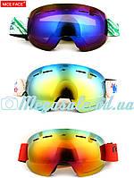Маска горнолыжная/лыжные очки Nice Face 1100: 3 цвета