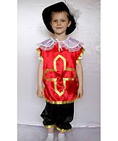 """Карнавальный костюм """"Мушкетёр №1"""" (модель без рукавов), рост 95-120"""