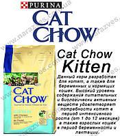 Сухий корм Cat Chow Kitten на вагу