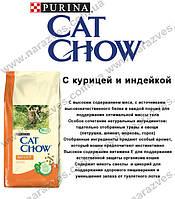 Сухий корм Cat Chow Adult Курка на вагу
