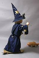 Прокат детского костюма Звездочет,Волшебник