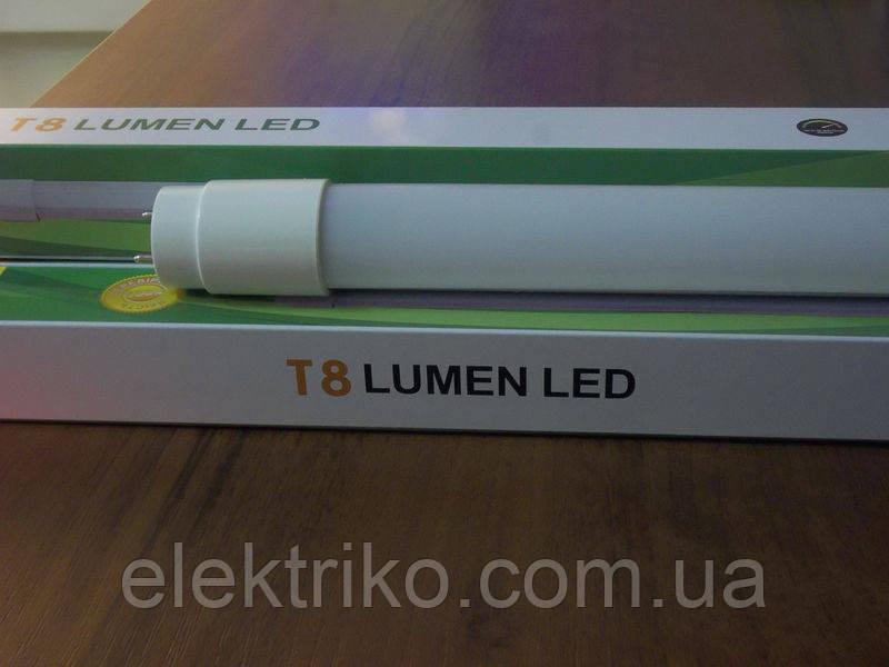 Lumen LED T8 10W трубчатая лампа - Электро-Монтаж. Освещение. Декор. в Одессе