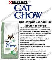 Сухий корм Cat Chow Sterilised на вагу