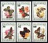 Болгария 1990 - бабочки - MNH XF