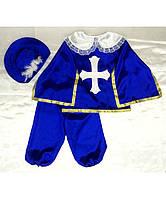 """Карнавальный костюм """"Мушкетёр №1"""" (модель с рукавами), рост 95-120"""
