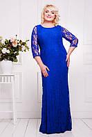 Платье гипюровое Касабланка, электрик 50-58 размеры