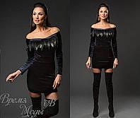 Платье чёрное из бархата, украшено перышками. 6 цветов.