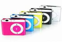 MP3 плеер (обычный)