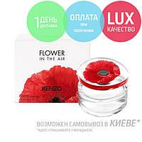 Kenzo Flower In The Air. Eau De Parfum 100 ml / Парфюмированная Вода Кензо Флауэр Ин Зе Эйр 100 мл