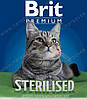 Сухой корм Brit Premium Sterilised на развес