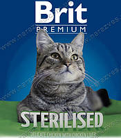 Сухой корм Brit Premium Sterilised на развес