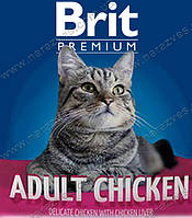 Сухой корм Brit Premium Adult Курица на развес