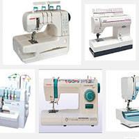 Бытовые швейные машины: оверлоки, распошивы, вышивальные фирмы