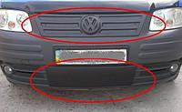 Зимняя накладка заглушка защита радиатора VW Caddy 2004-2010