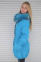 Куртка пуховик Ice Bear 46 размер, фото 1