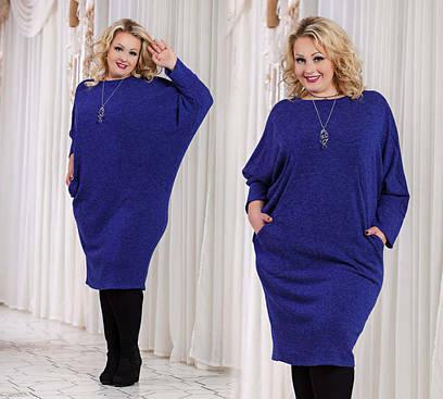 c4002f06c66c Элегантное тёплое женское платье батальные размеры