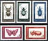Болгария 1968 - насекомые - MNH XF