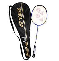Профессиональная ракетка для бадминтона тяжелая 1 шт. и чехол Yonex