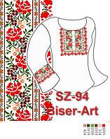 Заготовка для вишивки жіночої сорочки CZ-94 на габардині 618c70cfc6c6d