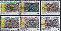 Болгария 1989 - змеи - MNH XF