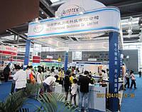 7. Информирование о новых достижениях и о проведении торговых выставок в Китае.