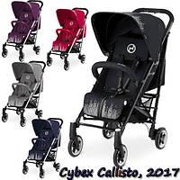 Прогулочная коляска Cybex Callisto, 2017