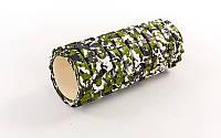 Роллер массажный зеленый