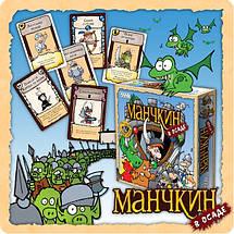 Настольная игра Манчкин в Осаде, фото 3