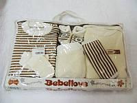 """Набор одежды 7в1 для детей 0-6 месяцев """"Мишка"""" в сумке, Турция"""