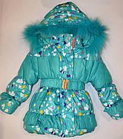 Пальто зимнее для девочки 98, 104, 110,116, 122