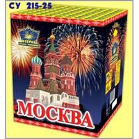 Салютная установка 25-зар. МОСКВА