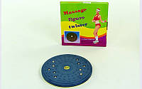 Диск здоровья массажный для похудения синий