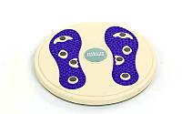 Спортивный диск здоровья массажный для похудения