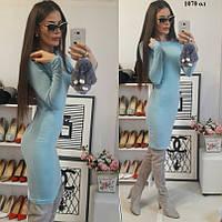 Платье женское ангоровое 1070 ол