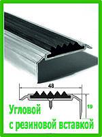 Профиль алюминиевый угловой с противоскользящей резиновой вставкой.
