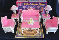 Набір меблів для ляльки барбі Вітальня (2317), фото 1