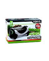 Aquael OXYPRO 150 Компрессор