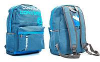 Городской рюкзак женский молодежный  Converse