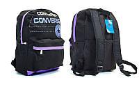 Городской рюкзак мужской молодежный  Converse