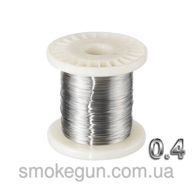 Kanthal A1 0.4mm 1метр
