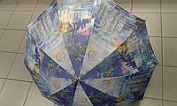 Зонт женский трость прочный на 10 спиц  с фото в стиле барокко