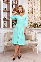 Женское трикотажное  платье Милтон минт 44-46 размеры