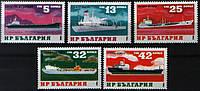 Болгария 1984 - корабли - MNH XF