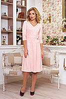 Женское трикотажное  платье Милтон персик 44, 46 размеры