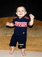 """Футбольный костюм для малыша """"Ferrari"""" РАЗНЫЕ ЦВЕТА"""