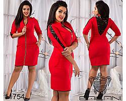 Оригинальное стильное облегающее красное платье на молнии со вставками из гипюра размер 54
