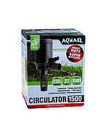 AQUAEL circulator 1500 (n)