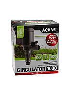 AQUAEL circulator 1000 (n)